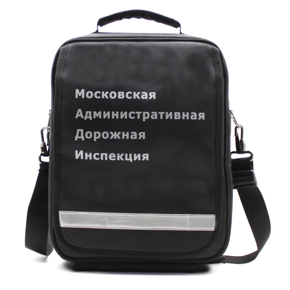 сумка планшет для Московской Административной Дорожной Автоинспекции спереди